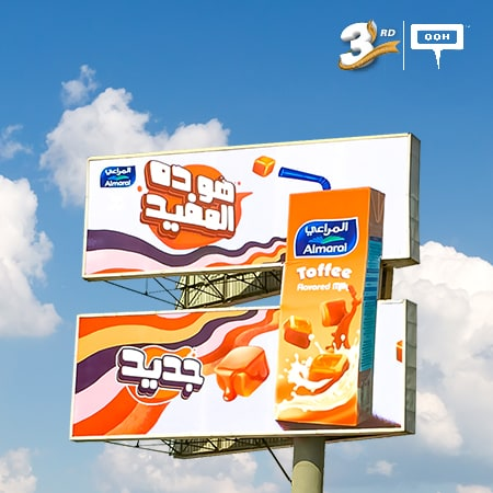Almarai introduces new flavors to the billboards of Cairo
