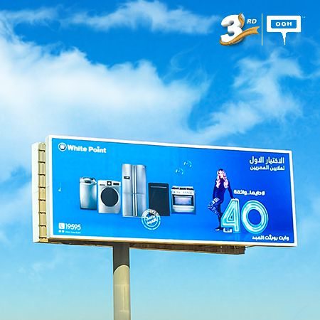 White Point features Nicole Saba to celebrate 40 years on an OOH campaign
