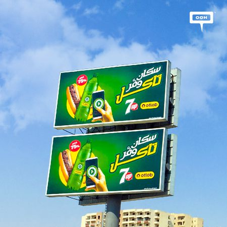 """""""Scan, save, eat"""" with 7up and Otlob"""