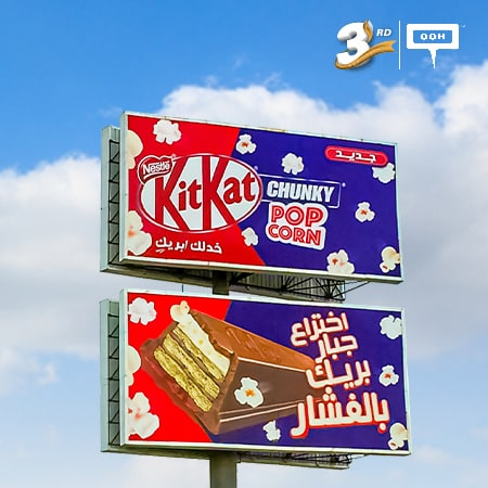 "KitKat pops up on Cairo's billboards with its new ""Super creation"""