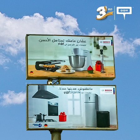 "Bosch believes ""Moms deserve the best"" on an OOH campaign"