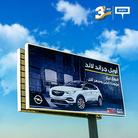 Al Mansour reinforces Opel Grandland's outdoor advertising campaign