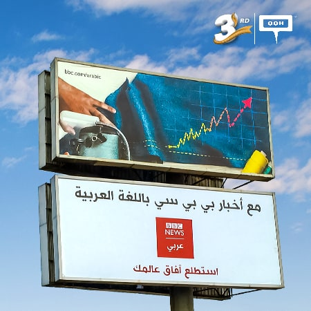 BBC News Arabic brings back its favorite OOH campaign