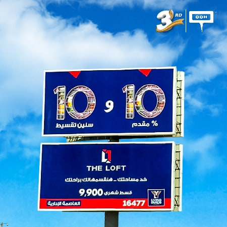 The Loft appears on Cairo's billboards with unique payment facilities