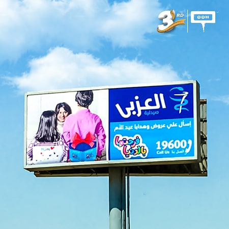 "El Ezaby proves ""Her joy is worth the world"" on Cairo's billboards"