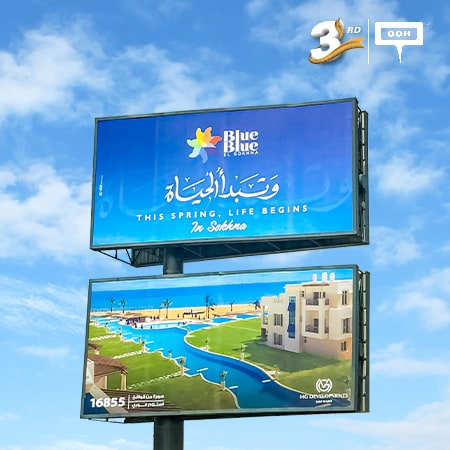 """""""Life starts"""" at Blue Blue on an outdoor advertising campaign"""