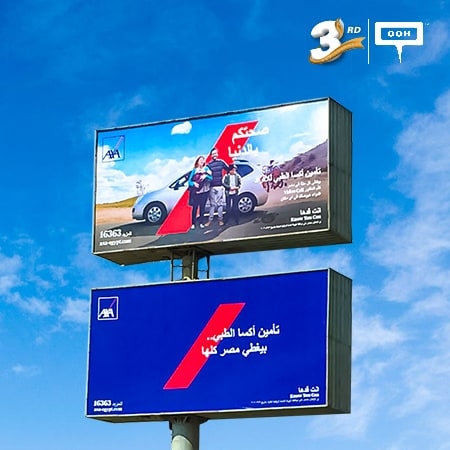 "AXA Group ""Covers all Egypt"" on an outdoor campaign"