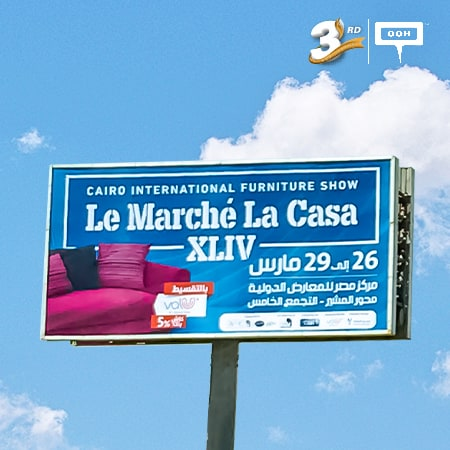 The 43rd edition of Le Marché, La Casa meet on an outdoor campaign