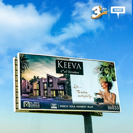 "Al Ahly Sabbour brings ""The modern countryside"" of Keeva to Cairo's billboards"