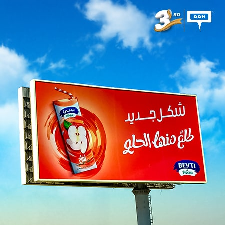 Beyti shows up with new packaging design on an OOH campaign
