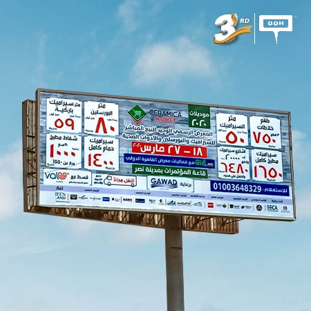 Green Land releases Ceramica Market 2020 on Cairo's billboards