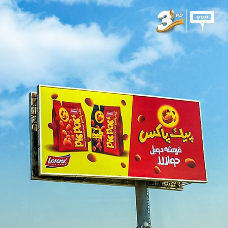 "PicPac's appears on Cairo's billboards with ""Double the crispiness"""