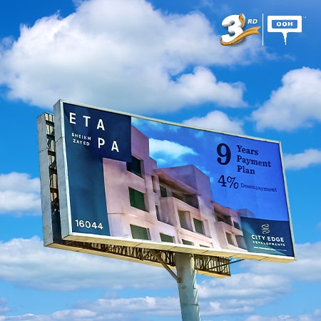 City Edge shows real-life shots of Etapa on the billboards of Cairo