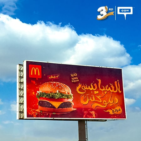 McDonald's fires up the billboards of Cairo with Spicy Deluxe