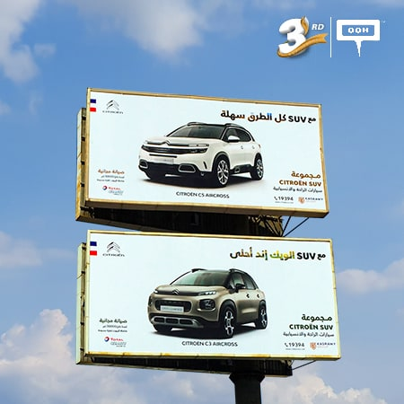 Citroën boosts its SUVs once again on an OOH campaign