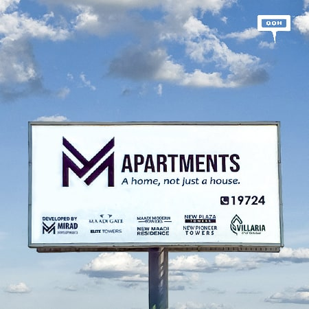 Mirad returns to the billboards of Cairo with a branding OOH campaign