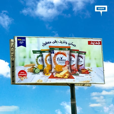 Nestlé Fitness Toasties prove it's both healthy & tasty on an OOH campaign