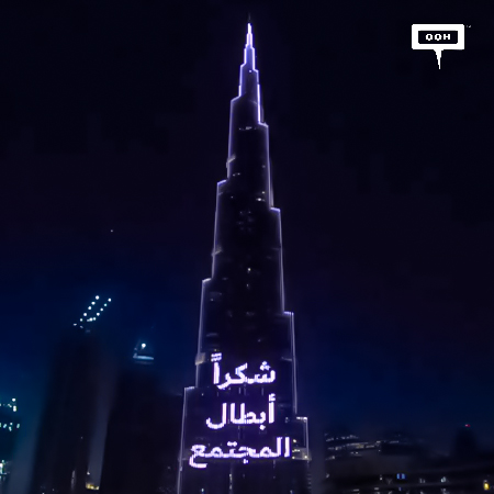 Burj Khalifa pays tribute to the world's first defense line against COVID-19