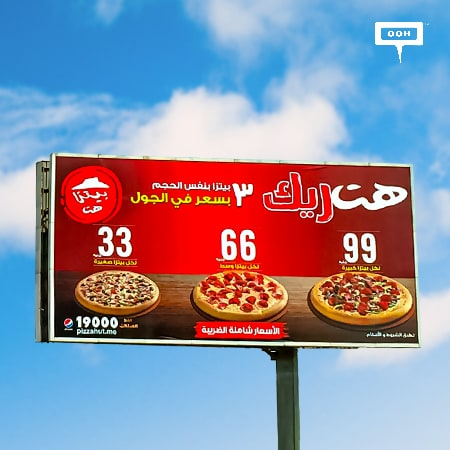 "Pizza Hut scores a ""Hut-trick"" of pizzas on the billboards of Cairo"