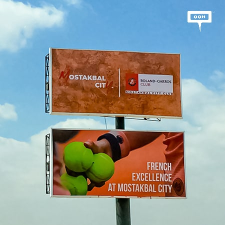 The French Open – Roland Garros arrives in New Cairo, Egypt at Mostakbal City