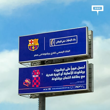 Emirates NBD releases OOH promotional campaign as the official bank of FCB