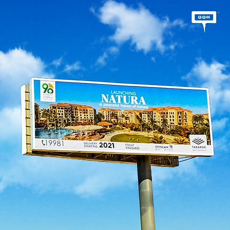 90 Avenue is announcing the launch of Natura phase on Cairo's billboards