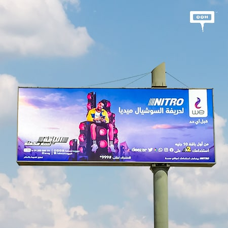 WE introduces the NITRO package for more internet on an OOH campaign