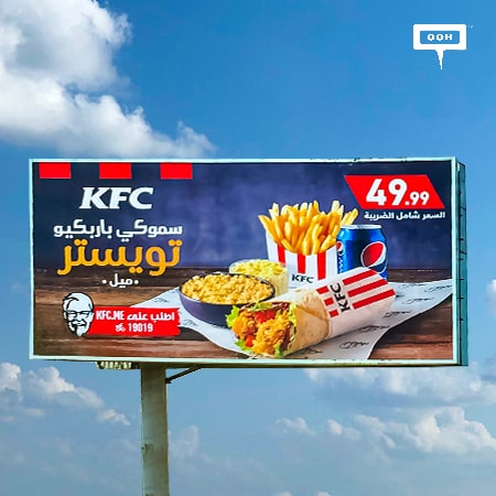 KFC releases Smoky Barbeque Twister Meal on an outdoor campaign