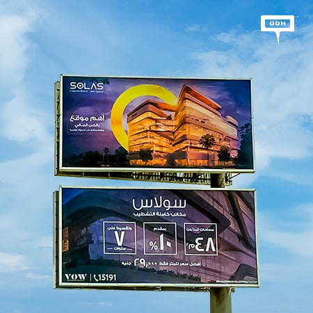 Solas New Capital joins the competition on Cairo's billboards
