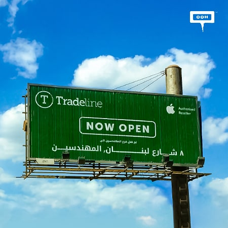 Tradeline announces a new branch opening on an OOH campaign