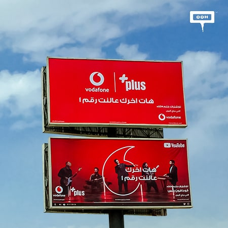 """Get the most out of the number 1 internet"" with Vodafone's OOH campaign"