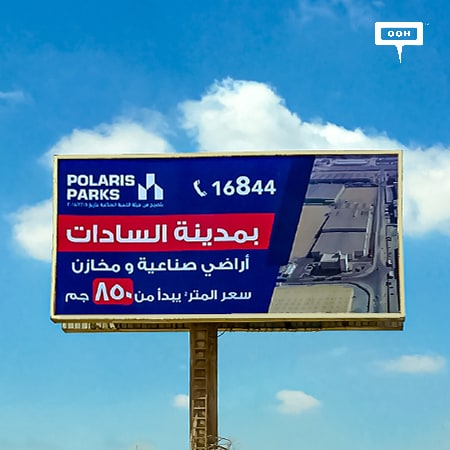 Polaris Parks reintroduces Bosla to the billboards of Cairo