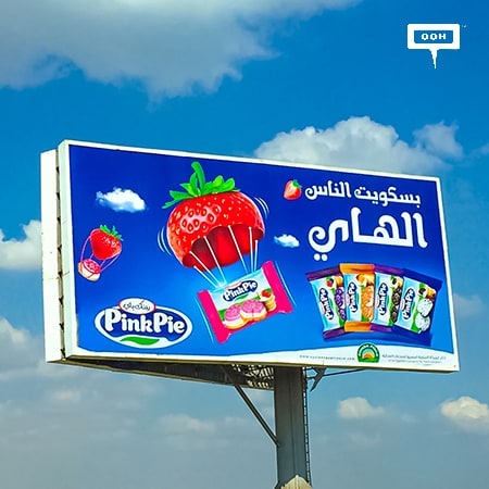 """The elite's biscuits"" Pink Pie lands the Egyptian OOH market"