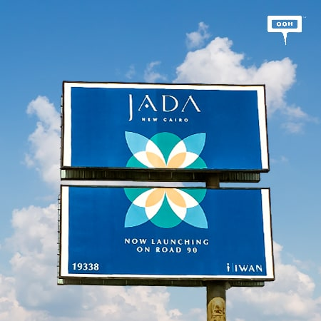 "Iwan Developments steps into New Cairo with ""Jada"" on an OOH campaign"