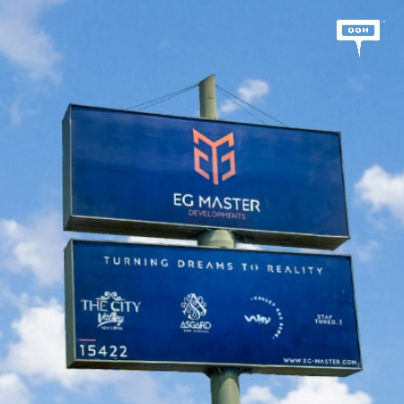 "EG Master is ""Turning dreams into reality"" on the billboards of Cairo"