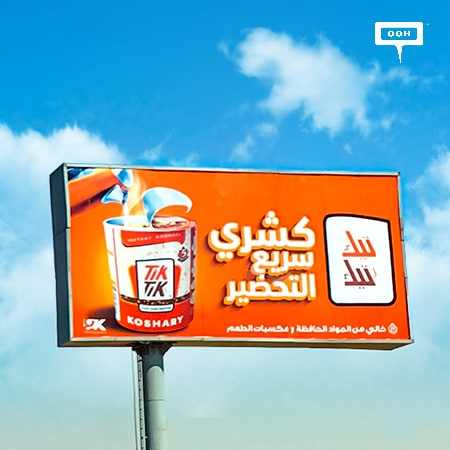 The 5-minute Koshary arrives at the billboards of Cairo by Tik Tik Foods