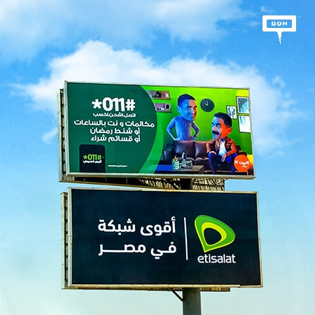 Etisalat uses humor appeal with Amir Karara to help you #Stayhome