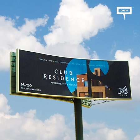 Taj City returns to Cairo's billboards with the new phase Club Residence