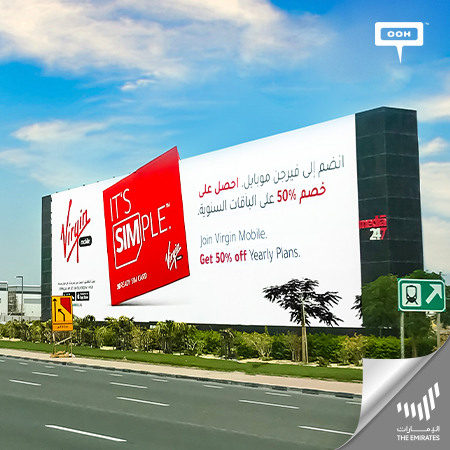Virgin Mobile releases a promotional OOH campaign on Dubai's billboards