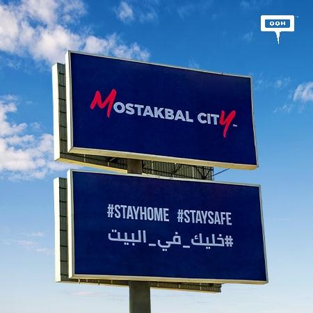 Mostakbal City utilizes the billboards to inspire people #Staysafe