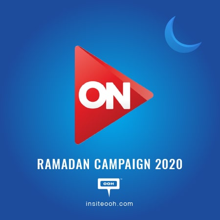 ON E channel is turning to the billboards with all its exclusive Ramadan shows