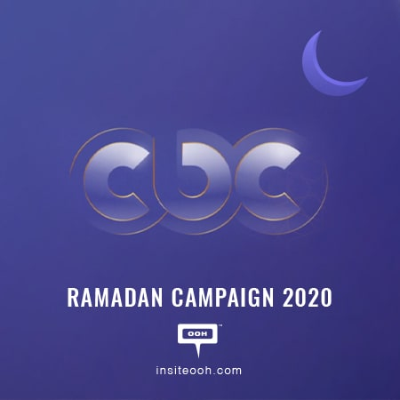 CBC visits the billboards of Cairo to promote Ramadan's TV series