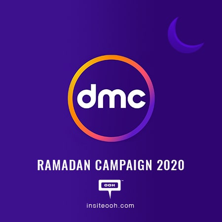 DMC appears strongly on Cairo's billboards with different Ramadan series