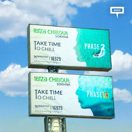 Master Group turns the spotlights on Ibiza Chillout Sokhna with an OOH campaign
