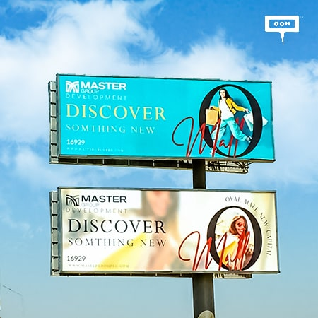 """Discover Something New"" on Cairo's billboards by Oval Mall New Capital"