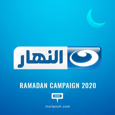 Al Nahar displays Ramadan 2020's series agenda on Cairo's billboards