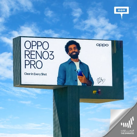 OPPO presents its dazzling new mobile devices with Mo Salah in Dubai