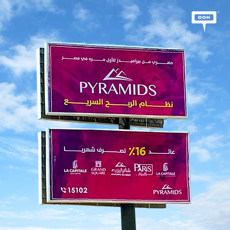 Pyramids releases a limited-time exclusive offer on Cairo's billboards