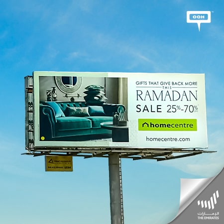 Home Centre brings Ramadan vibes to the billboards of Dubai