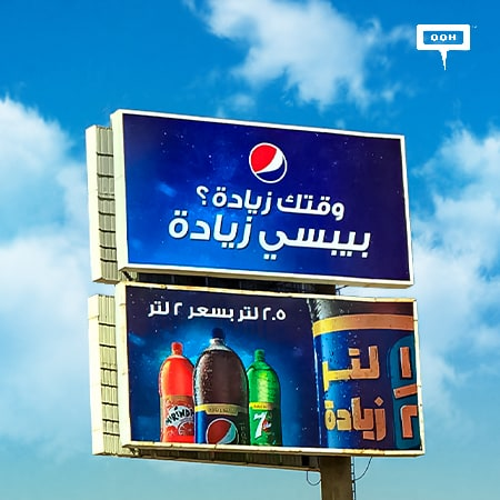 The tremendous Pepsi arrives in Cairo just in time for Ramadan